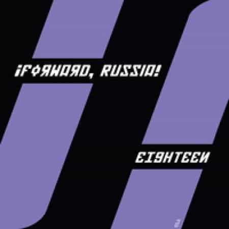 Eighteen/ Fourteen by Forward Russia