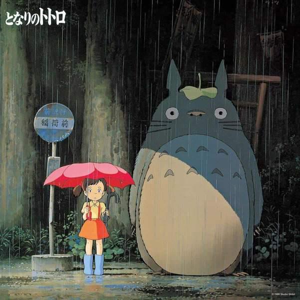 Studio Ghibli (Assorted)