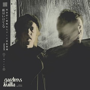 'Music For Dogs' by Gardens & Villa