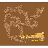 Ornamentalism: Performing Works of Alizera Mashaye by Ata Ebtekar & Iranian Orchestra for New Music