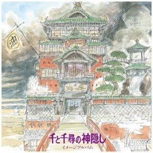 'Spirited Away (Image Album)' by Joe Hisaishi