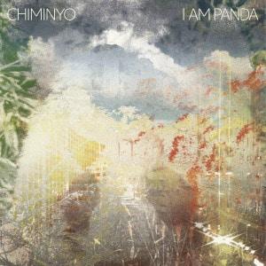 'I Am Panda' by Chiminyo