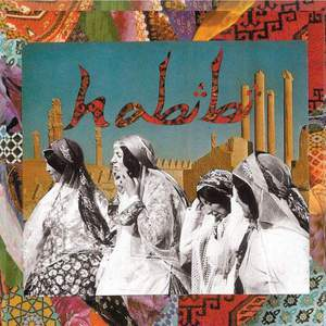 'Habibi' by Habibi