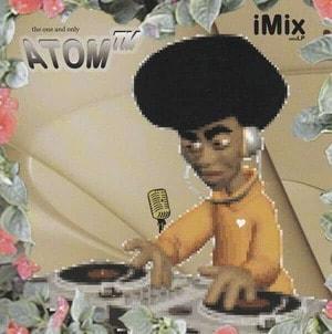 'iMix miniLP' by Atom™