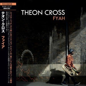 'Fyah' by Theon Cross