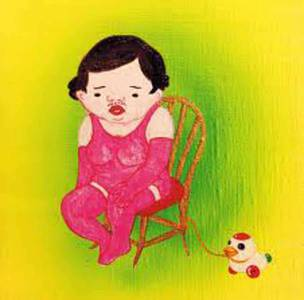 'Insignificance' by Jim O'Rourke