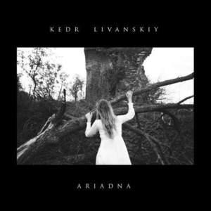 'Ariadna' by Kedr Livanskiy