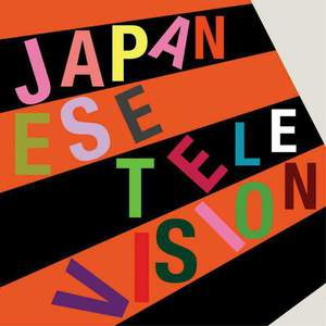 'EP I & EP II Plus The Marc Riley BBC 6 Music Session' by Japanese Television