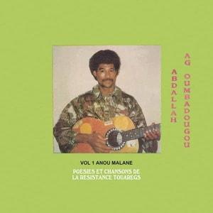 'Anou Malane' by Abdallah Ag Oumbadougou