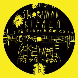 'Split' by Swordman Kitala and Sekelembele