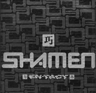 'En-Tact' by The Shamen