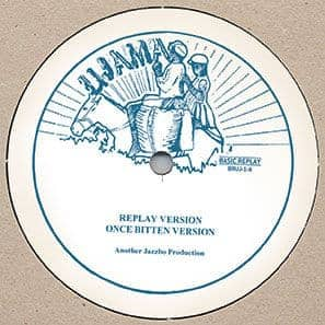 Replay Version by Prince Jazzbo