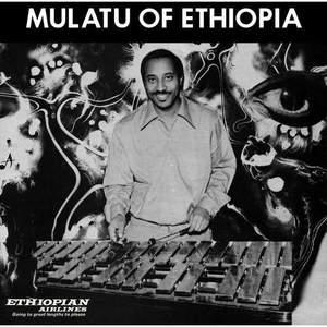 'Mulatu of Ethiopia' by Mulatu Astatke