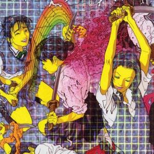 'Quarantine ' by Laurel Halo