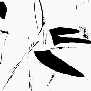'Zeitstudie' by Akio Suzuki