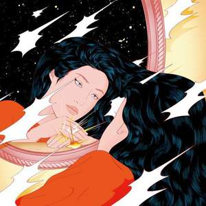 'Once' by Peggy Gou