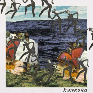 'Kokoroko' by Kokoroko