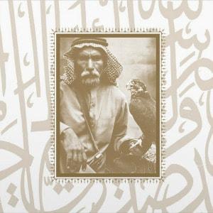 'Emak Bakia' by Muslimgauze