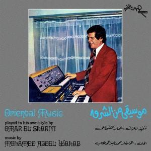 'Oriental Music' by Omar El Shariyi