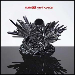 'Kannon' by Sunn O)))