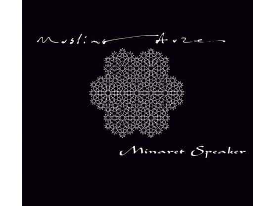'Minaret Speaker' by Muslimgauze