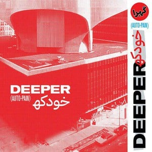 'Auto-Pain' by Deeper