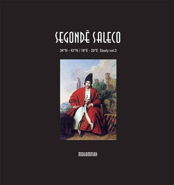 'Segondè Saleco' by Mohammad