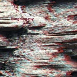'Azores EP' by Kangding Ray