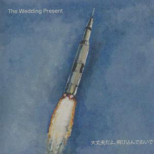 '大丈夫だよ、飛び込んでおいで' by The Wedding Present