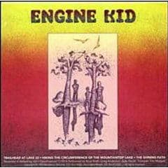 Split by Engine Kid / Iceburn