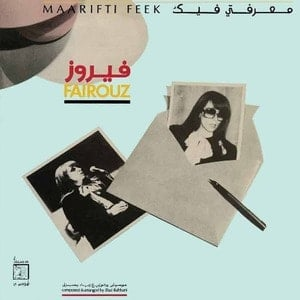 'Maarifti Feek' by Fairuz