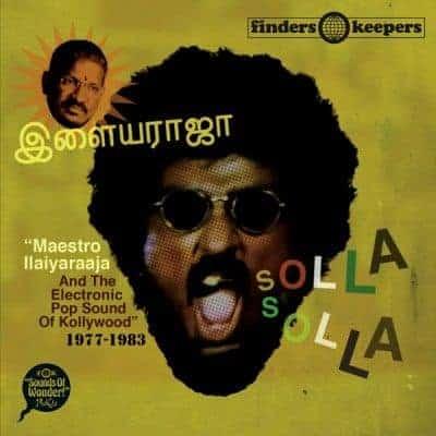 'Solla Solla' by Ilaiyaraaja