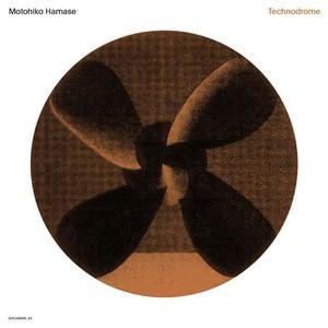 'Technodrome' by Motohiko Hamase