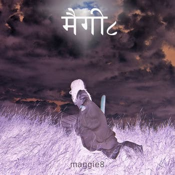 ''मैगी८'' by Maggie8