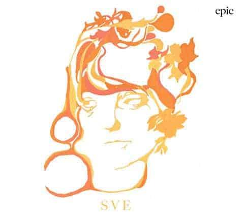 'Epic' by Sharon Van Etten