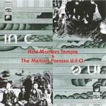 In C by Acid Mothers Temple