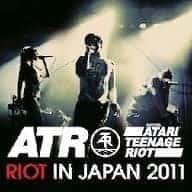 'Riot In Japan 2011' by Atari Teenage Riot