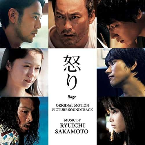 'Ikari (Rage) (Original Motion Picture Soundtrack)' by Ryuichi Sakamoto