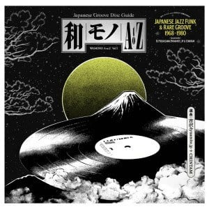 'WAMONO A to Z Vol. I - Japanese Jazz Funk & Rare Groove 1968-1980 (Selected by DJ Yoshizawa Dynamite & Chintam)' by Various