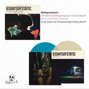 'We Were Exploding Anyway // Heavy Sky EP' by 65daysofstatic
