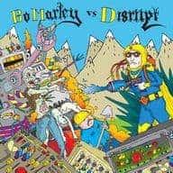 Bo Marley vs Disrupt by Bo Marley vs Disrupt
