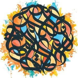'All The Beauty In This Whole Life' by Brother Ali