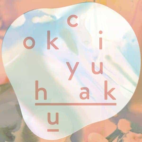 'Haku' by Cokiyu