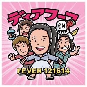 'Fever 121614' by Deerhoof
