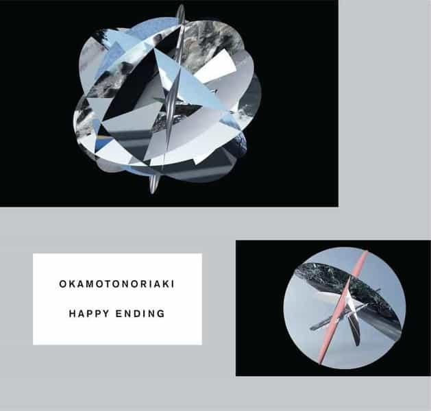 'Happy Ending' by okamotonoriaki