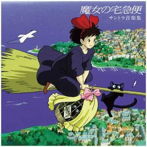 Best Albums of 2019 / Studio Ghibli Reissues / Happy New Year!
