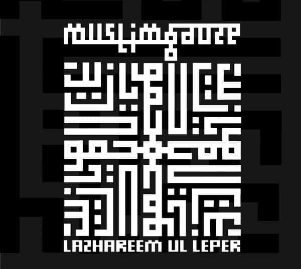 'Lazhareem Ul Leper' by Muslimgauze