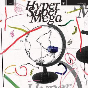 'Hyper Super Mega' by The Holydrug Couple